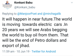 https://vedkabhed.files.wordpress.com/2013/10/arab-oil-screenshot_20190610-162653_twitter.jpg?w=300&h=223