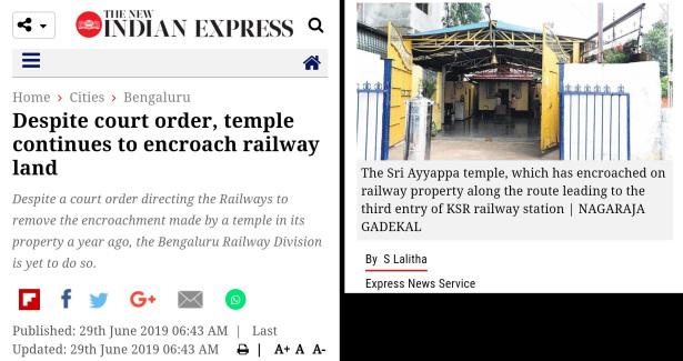 https://vedkabhed.files.wordpress.com/2014/08/railway-screenshot_20190717-142549_chrome.jpg?w=615&h=326