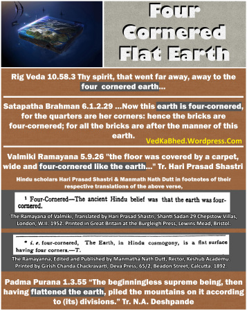 https://vedkabhed.files.wordpress.com/2017/10/science-vedic-flat-earth-untitle-1.jpg?w=357&h=449