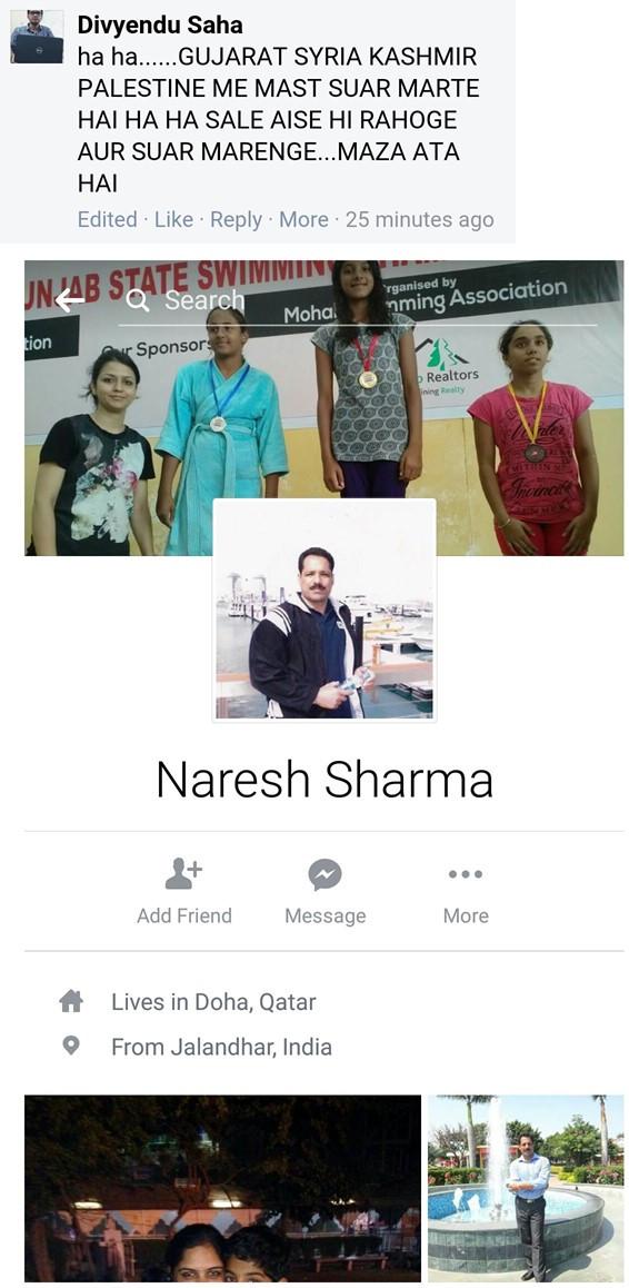 https://vedkabhed.files.wordpress.com/2018/10/101618_1624_hindusinara29.jpg?w=566