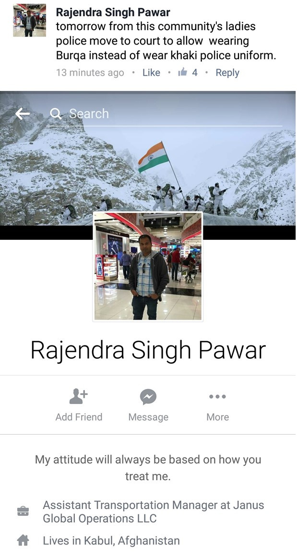 https://vedkabhed.files.wordpress.com/2018/10/101618_1624_hindusinara31.jpg?w=619