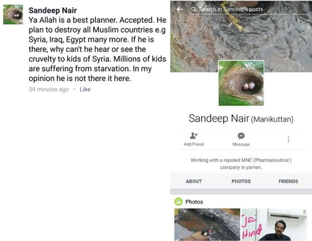 https://vedkabhed.files.wordpress.com/2018/10/101618_1624_hindusinara39.jpg?w=625