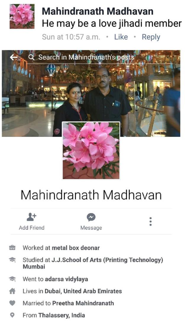 https://vedkabhed.files.wordpress.com/2018/10/101618_1624_hindusinara40.jpg?w=625