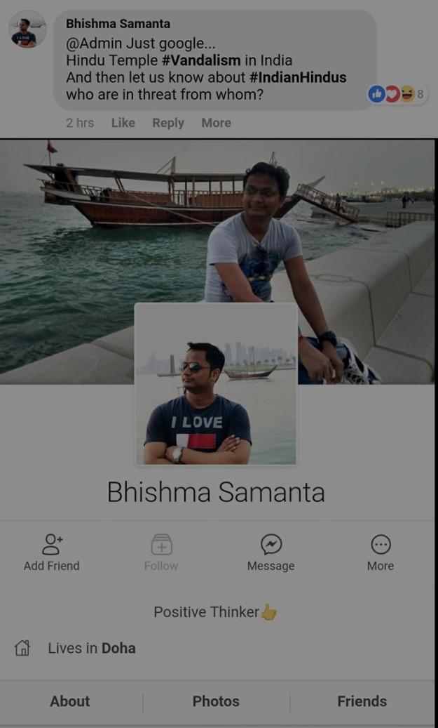 https://vedkabhed.files.wordpress.com/2018/10/101618_1624_hindusinara50.jpg?w=625
