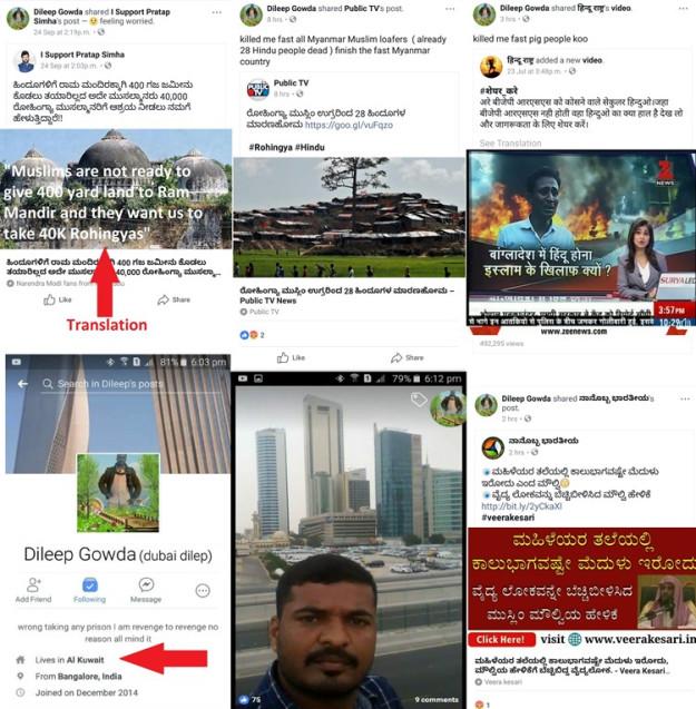 https://vedkabhed.files.wordpress.com/2018/10/101618_1624_hindusinara70.jpg?w=625