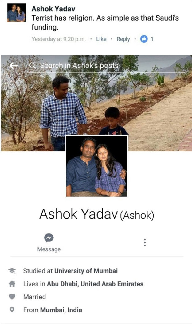 https://vedkabhed.files.wordpress.com/2018/10/101618_1624_hindusinara11.jpg?w=625