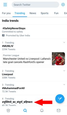 https://vedkabhed.files.wordpress.com/2019/04/boycott-of-muslims-twitter-trend-screenshot_20191021-011955_twitter.jpg?w=276&h=474