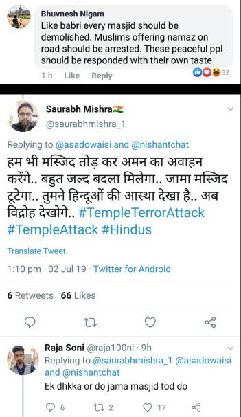 https://vedkabhed.files.wordpress.com/2019/04/demolish-mosques-delhi.jpg?w=351&h=607