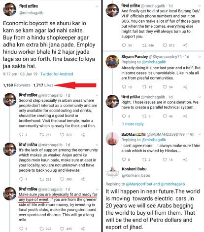 https://vedkabhed.files.wordpress.com/2019/04/hatred-boycott-screenshot_20190609-180700_twitter.jpg?w=414&h=469