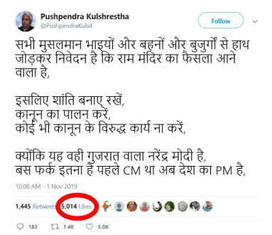 https://vedkabhed.files.wordpress.com/2019/04/kill-muslims-pushpendra-kulsheshtra.jpg?w=383&h=329