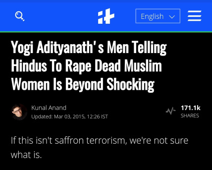 https://vedkabhed.files.wordpress.com/2019/04/yogi-adityanath-men-telling-to-rape-muslim-women.jpg?w=428&h=342