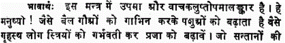 https://web.archive.org/web/20131014101245im_/http:/www.islamhinduism.com/images/stories/xyajur_28_32_dayanand.gif.pagespeed.ic.CNaJnzkLMz.png