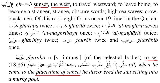 http://3.bp.blogspot.com/--fsPnPKlUaY/Ulq5IQLy11I/AAAAAAAAAHk/1bYG70dCrak/s640/Arabic+Quran+dictionary+Page+661.png
