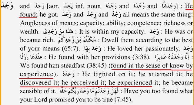 http://3.bp.blogspot.com/-fw_SOmMl-z4/UmmrTtpO_xI/AAAAAAAAAN8/ed1dY0U8NHc/s640/Wajada+Dictionary+of+the+holy+Quran+by+Malik+Ghulam+Farid+p.817.png