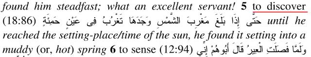 http://4.bp.blogspot.com/-2kbgTa3zQ-Y/UlrI7MvqyLI/AAAAAAAAAI4/juUSebV2avc/s640/wajada+Quran+example.png
