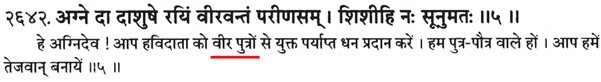 http://truthabouthinduism.files.wordpress.com/2014/06/060114_1818_hinduismand2.png