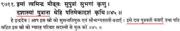 http://truthabouthinduism.files.wordpress.com/2014/06/060114_1818_hinduismand1.png