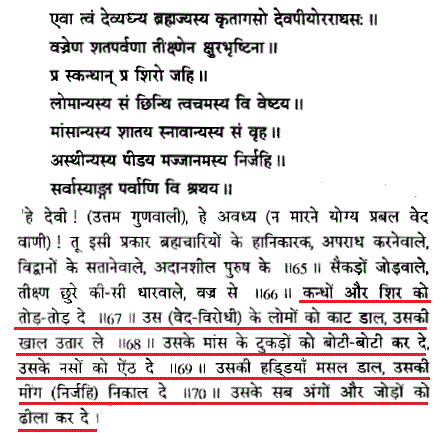 https://truthabouthinduism.files.wordpress.com/2014/08/083014_1719_hinduismand4.png?w=625