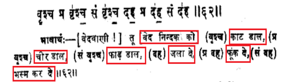 https://truthabouthinduism.files.wordpress.com/2014/08/083014_1719_hinduismand3.png?w=699&h=204
